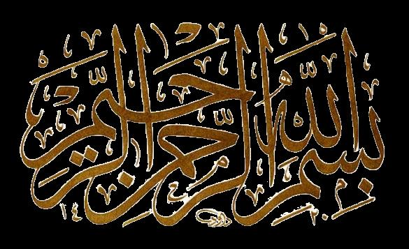 Islam Nur
